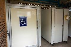 Bathroom for the disabled in Wat Borom Raja Kanjanapisek Wat Len Royalty Free Stock Image