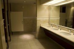 Bathroom interior lighting Royalty Free Stock Images