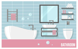 Bathroom modern interior Stock Images