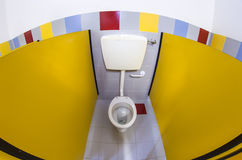Bathroom of a school for children with water closet Royalty Free Stock Image
