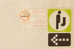 Bathroom Signs Stock Photo