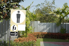Bathroom Signs Stock Image