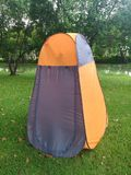 Bathroom tent Camping life of Beautiful trip  in Thailand Nation park Stock Photo