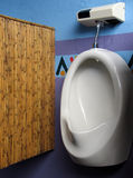 Bathroom Urinal Royalty Free Stock Image