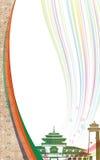 Batikowa pokrywa 2 Obrazy Stock