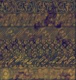 Batikprydnad från Yogyakarta Royaltyfria Foton