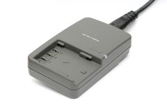 Battery charger without battery Royalty Free Stock Photo