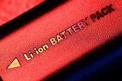 Battery Pack Stock Photo
