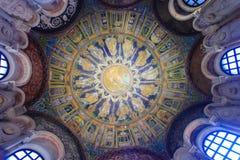 Battistero Neoniano, Ravenna Stock Photos
