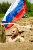 Battle of Bolimov Stock Photography