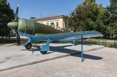 Battle Soviet aircraft Royalty Free Stock Photography