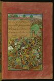 The battle of Sultan Ḥusayn Mīrzā against Sultan Masʿūd Mīrzā at Hiṣṣār in the winter of 901 AH/1495 CE, from Illumin Stock Photography