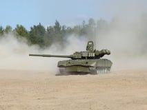 Free Battle Tank Royalty Free Stock Photography - 87628217