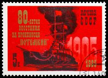 Battleship \'Potemkin\' and Jubilee Year, 80th Anniversary of Revolt on Battleship \'Potemkin\' serie, circa 1985. MOSCOW, RUSSIA - MAY 25, 2019: Postage stamp stock photography