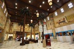 battuta迪拜ibn购物中心 库存图片