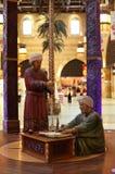 battuta迪拜ibn购物中心 库存照片