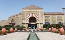 battuta Dubai ibn centrum handlowe Obrazy Royalty Free