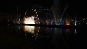 Dancing fountains on Ardagani Lake. Batumi. Georgia stock video