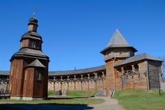 Baturin fästning Royaltyfria Foton