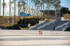 Bau des Olympiaparks in Gangneung Stockbild