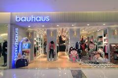 Bauhaus shop in hong kong Royalty Free Stock Photos