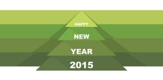 Baum des glücklichen neuen Jahres vektor abbildung