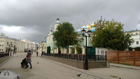 Bauman street in Kazan Stock Image