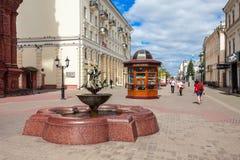 Bauman Street in Kazan. KAZAN, RUSSIA - JUNE 30, 2016: Bauman Street is a pedestrian street in the heart of Kazan, the capital of the Republic of Tatarstan Stock Photography