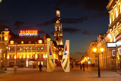 Bauman Street in Kazan, Russia Royalty Free Stock Photography