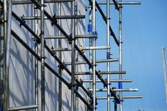 Bauseite, das Stahlrohrbaugerüst sind Lizenzfreie Stockbilder