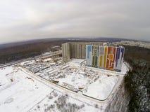 Baustelle in der Stadt Lizenzfreies Stockfoto