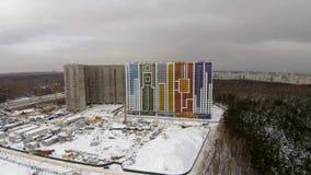 Baustelle in der Stadt stock video