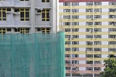 Baustelle in Hong Kong Lizenzfreie Stockfotografie