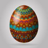 Bautiful easter egg Stock Photography