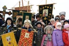 Bautismo de Jesús en Rusia Foto de archivo