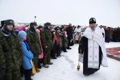 Bautismo de Jesús en Rusia Imagenes de archivo