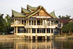 Bauty av det Buluh Cina Kampar tillståndsRiau landskapet arkivbild