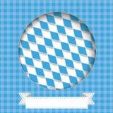Bavarian Colors Hole Cover Ribbon Stock Image