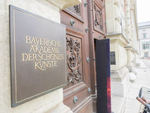 Bavarian fine arts academy munich Royalty Free Stock Photography