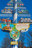 Bavarian maypole , Viktualien market, Munich. Stock Photography