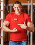 Bawi się męskiego sprawność fizyczna trenera Obraz Royalty Free