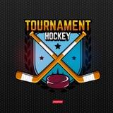 Bawi się logów dla hokeja Obraz Stock