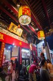 "BAYAN BARU, PENANG/MALAYSIA †""02 Februari 2016: Lokaal Chinees Ce Stock Foto"