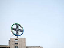 The Bayer sign in Berlin Stock Photo