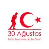 30 bayrami of Victory Day Turkey van augustus zafer en de Nationale Dag Vector illustratie Rode en witte banner Royalty-vrije Stock Fotografie