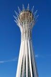 Bayterek is a monument in Astana. Kazakhstan Stock Image