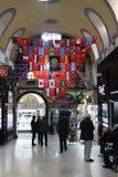 bazaar μεγάλα καταστήματα της &Ka στοκ φωτογραφία με δικαίωμα ελεύθερης χρήσης
