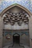Bazaar in Isfahan, Iran Royalty Free Stock Images