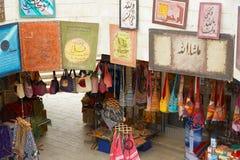 Bazar con i ricordi a Amman, Giordania Immagine Stock Libera da Diritti