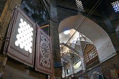 Bazar de Isfahán Imágenes de archivo libres de regalías